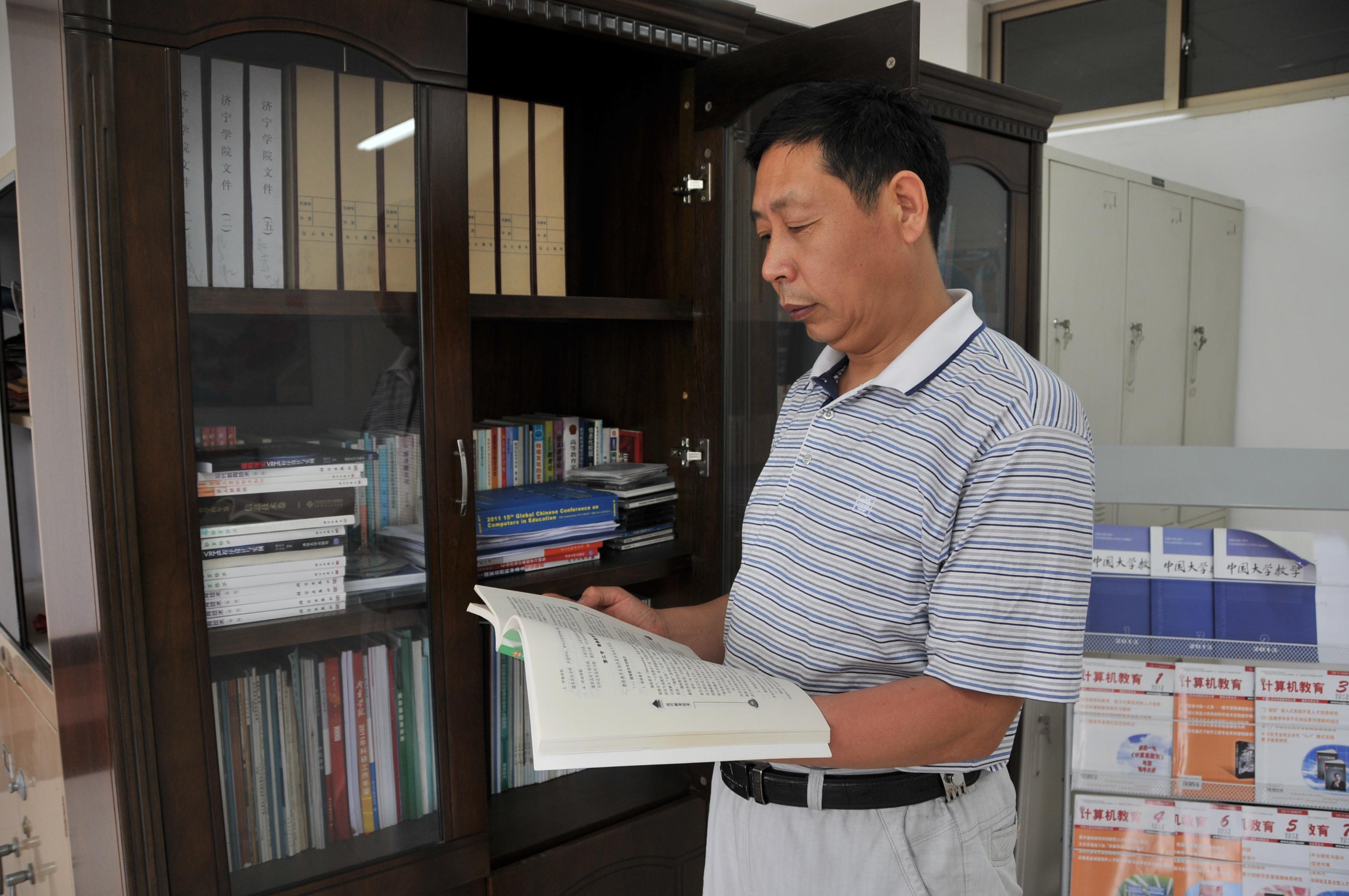 2014年济宁学院_薛庆文 教授-济宁学院人事信息网